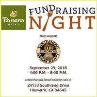 Panera Bread Fundraising Night September 29th